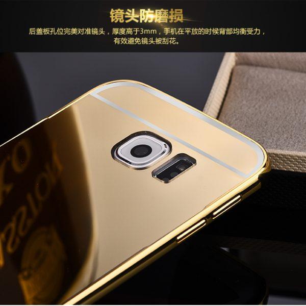 Ốp lưng nguyên khối Samsung Galaxy S6 Edge