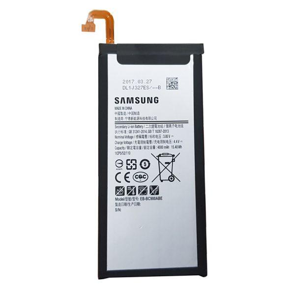 pin samsung c9 pro chính hãng