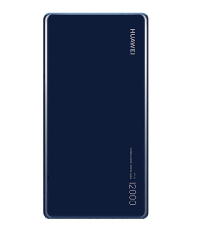 Sạc pin dự phòng 12000mAh 40W chính hãng Huawei