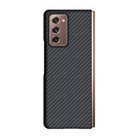 Ốp lưng Galaxy Z Fold 2